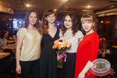 Старый Новый год, 13 января 2018 - Ресторан «Максимилианс» Екатеринбург - 47