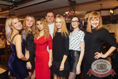 Старый Новый год, 13 января 2018 - Ресторан «Максимилианс» Екатеринбург - 48