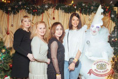 Старый Новый год, 13 января 2018 - Ресторан «Максимилианс» Екатеринбург - 6