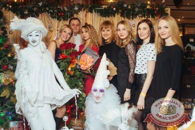 Старый Новый год, 13 января 2018 - Ресторан «Максимилианс» Екатеринбург - 8