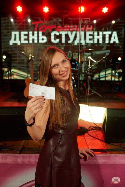 Татьянин день, 25 января 2020 - Ресторан «Максимилианс» Екатеринбург - 26