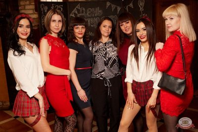Татьянин день, 25 января 2020 - Ресторан «Максимилианс» Екатеринбург - 35