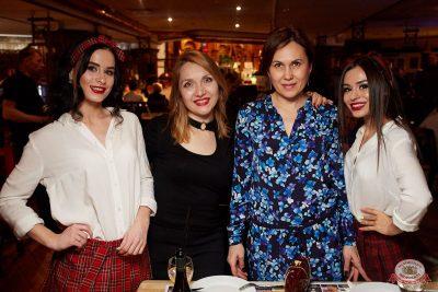 Татьянин день, 25 января 2020 - Ресторан «Максимилианс» Екатеринбург - 36