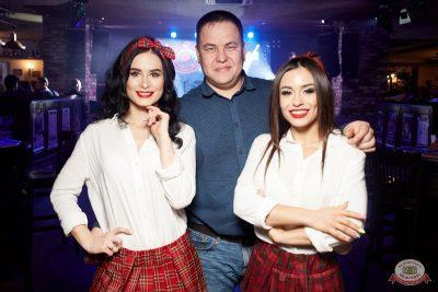 Татьянин день, 25 января 2020 - Ресторан «Максимилианс» Екатеринбург - 39