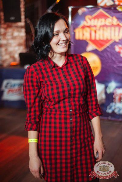 Super ПЯТНИЦА, 1 декабря 2017 - Ресторан «Максимилианс» Екатеринбург - 10
