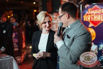 Super ПЯТНИЦА, 1 декабря 2017 - Ресторан «Максимилианс» Екатеринбург - 16