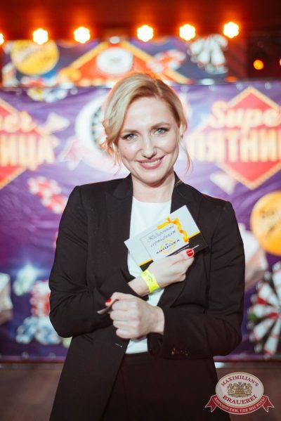 Super ПЯТНИЦА, 1 декабря 2017 - Ресторан «Максимилианс» Екатеринбург - 17