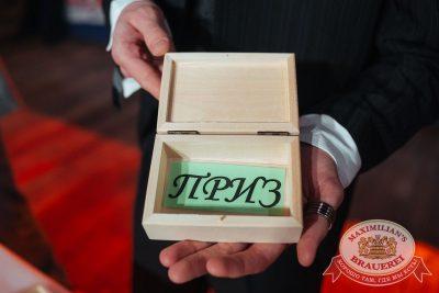 Super ПЯТНИЦА, 1 декабря 2017 - Ресторан «Максимилианс» Екатеринбург - 21