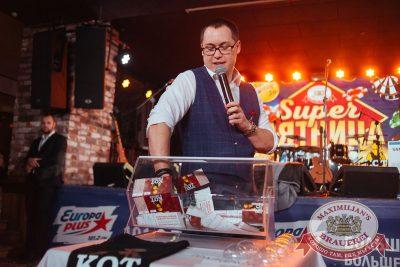 Super ПЯТНИЦА, 1 декабря 2017 - Ресторан «Максимилианс» Екатеринбург - 31