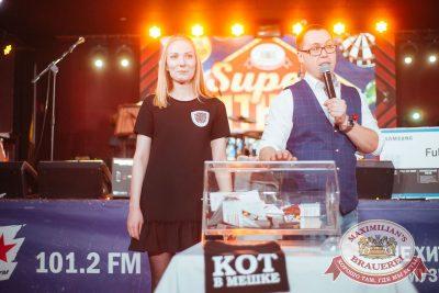 Super ПЯТНИЦА, 1 декабря 2017 - Ресторан «Максимилианс» Екатеринбург - 32