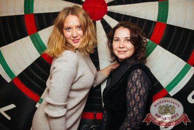 Super ПЯТНИЦА, 1 декабря 2017 - Ресторан «Максимилианс» Екатеринбург - 37