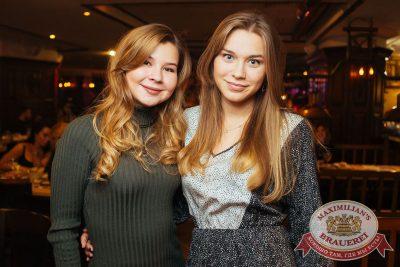 Super ПЯТНИЦА, 1 декабря 2017 - Ресторан «Максимилианс» Екатеринбург - 38