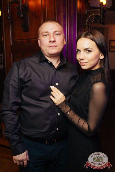 Super ПЯТНИЦА, 1 декабря 2017 - Ресторан «Максимилианс» Екатеринбург - 44