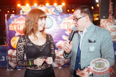Super ПЯТНИЦА, 1 декабря 2017 - Ресторан «Максимилианс» Екатеринбург - 9