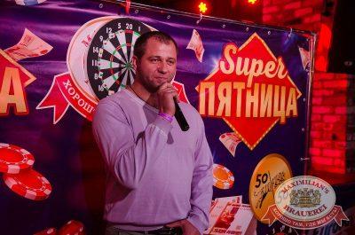 Super ПЯТНИЦА, 1 сентября 2017 - Ресторан «Максимилианс» Екатеринбург - 11