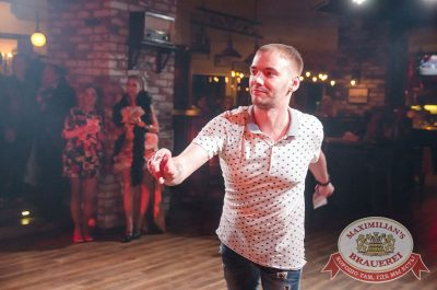 Super ПЯТНИЦА, 1 сентября 2017 - Ресторан «Максимилианс» Екатеринбург - 14