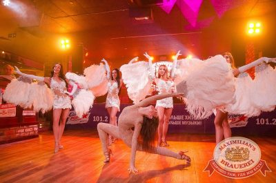 Super ПЯТНИЦА, 1 сентября 2017 - Ресторан «Максимилианс» Екатеринбург - 18