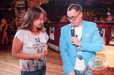 Super ПЯТНИЦА, 1 сентября 2017 - Ресторан «Максимилианс» Екатеринбург - 23