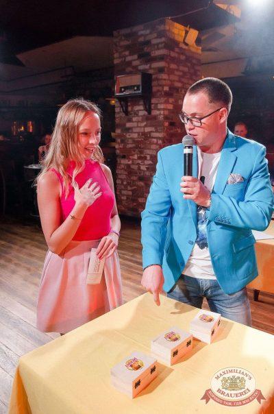 Super ПЯТНИЦА, 1 сентября 2017 - Ресторан «Максимилианс» Екатеринбург - 27