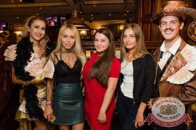 Super ПЯТНИЦА, 1 сентября 2017 - Ресторан «Максимилианс» Екатеринбург - 4