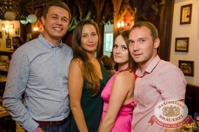 Super ПЯТНИЦА, 1 сентября 2017 - Ресторан «Максимилианс» Екатеринбург - 45