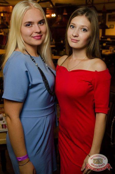 Super ПЯТНИЦА, 1 сентября 2017 - Ресторан «Максимилианс» Екатеринбург - 54