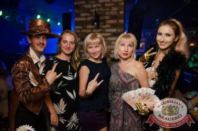 Super ПЯТНИЦА, 1 сентября 2017 - Ресторан «Максимилианс» Екатеринбург - 57