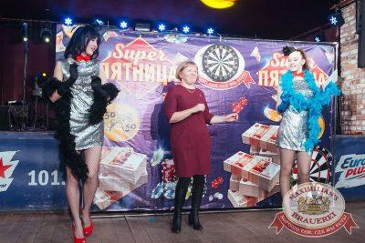 Super ПЯТНИЦА, 2 февраля 2018 - Ресторан «Максимилианс» Екатеринбург - 15