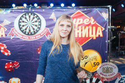 Super ПЯТНИЦА, 2 февраля 2018 - Ресторан «Максимилианс» Екатеринбург - 16