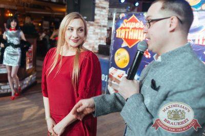 Super ПЯТНИЦА, 2 февраля 2018 - Ресторан «Максимилианс» Екатеринбург - 21