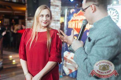 Super ПЯТНИЦА, 2 февраля 2018 - Ресторан «Максимилианс» Екатеринбург - 22