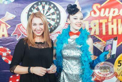Super ПЯТНИЦА, 2 февраля 2018 - Ресторан «Максимилианс» Екатеринбург - 24