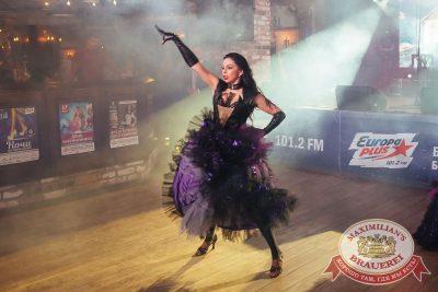 Super ПЯТНИЦА, 2 февраля 2018 - Ресторан «Максимилианс» Екатеринбург - 27