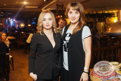 Super ПЯТНИЦА, 2 февраля 2018 - Ресторан «Максимилианс» Екатеринбург - 44