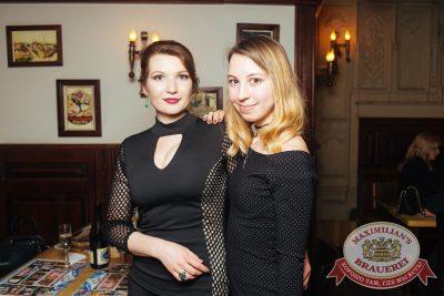 Super ПЯТНИЦА, 2 февраля 2018 - Ресторан «Максимилианс» Екатеринбург - 45