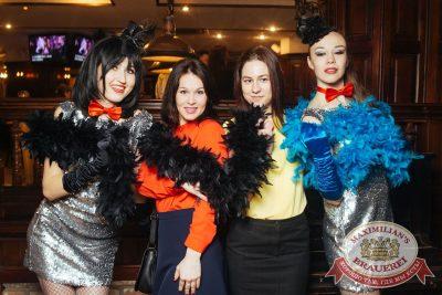 Super ПЯТНИЦА, 2 февраля 2018 - Ресторан «Максимилианс» Екатеринбург - 7