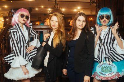 Super ПЯТНИЦА, 2 марта 2018 - Ресторан «Максимилианс» Екатеринбург - 1