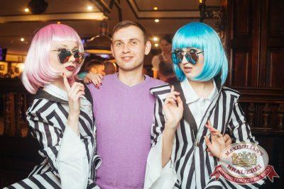 Super ПЯТНИЦА, 2 марта 2018 - Ресторан «Максимилианс» Екатеринбург - 11