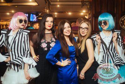 Super ПЯТНИЦА, 2 марта 2018 - Ресторан «Максимилианс» Екатеринбург - 12