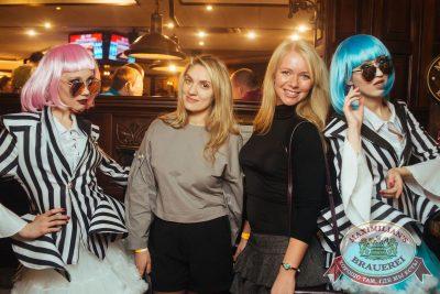 Super ПЯТНИЦА, 2 марта 2018 - Ресторан «Максимилианс» Екатеринбург - 13