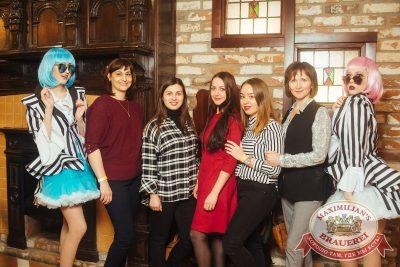 Super ПЯТНИЦА, 2 марта 2018 - Ресторан «Максимилианс» Екатеринбург - 15