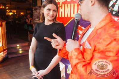 Super ПЯТНИЦА, 2 марта 2018 - Ресторан «Максимилианс» Екатеринбург - 18