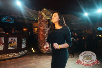 Super ПЯТНИЦА, 2 марта 2018 - Ресторан «Максимилианс» Екатеринбург - 22