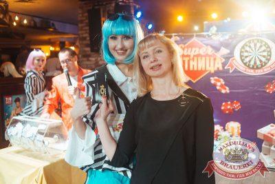 Super ПЯТНИЦА, 2 марта 2018 - Ресторан «Максимилианс» Екатеринбург - 23