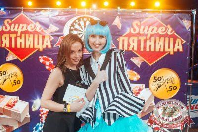 Super ПЯТНИЦА, 2 марта 2018 - Ресторан «Максимилианс» Екатеринбург - 29