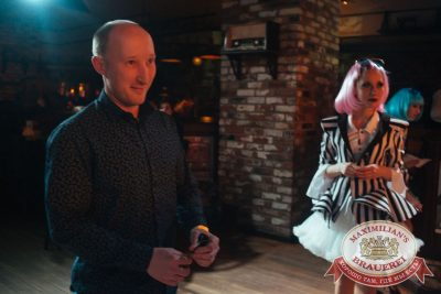 Super ПЯТНИЦА, 2 марта 2018 - Ресторан «Максимилианс» Екатеринбург - 30