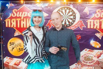 Super ПЯТНИЦА, 2 марта 2018 - Ресторан «Максимилианс» Екатеринбург - 31