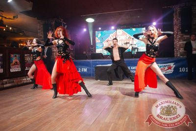 Super ПЯТНИЦА, 2 марта 2018 - Ресторан «Максимилианс» Екатеринбург - 32