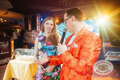 Super ПЯТНИЦА, 2 марта 2018 - Ресторан «Максимилианс» Екатеринбург - 33