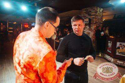 Super ПЯТНИЦА, 2 марта 2018 - Ресторан «Максимилианс» Екатеринбург - 38